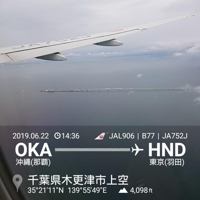 沖縄ひとりっぷ_c0100865_16025761.jpg