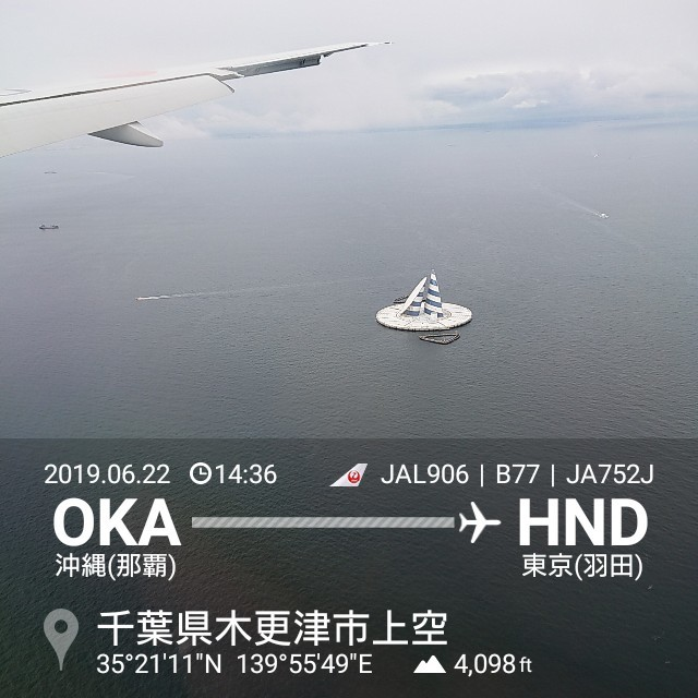 沖縄ひとりっぷ_c0100865_16031261.jpg