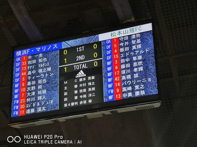 山 雅 掲示板 サッカー 松本