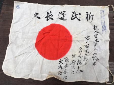 令和元年6月30日 富山県在住の方(相続整理品)より宅急便着払にて_a0154482_13111012.jpg