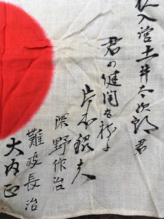 令和元年6月30日 富山県在住の方(相続整理品)より宅急便着払にて_a0154482_13114573.jpg
