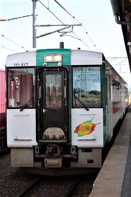 藤田八束の鉄道写真@理想的な国の運営、豊かな暮らしを平和に送りたい、そんな理想郷に近づけるために私達は何をどうすべきか_d0181492_22504720.jpg