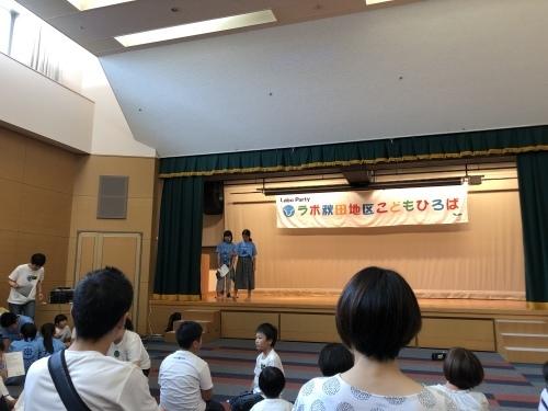 ラボパーティ 秋田発表会_f0150893_21303421.jpeg