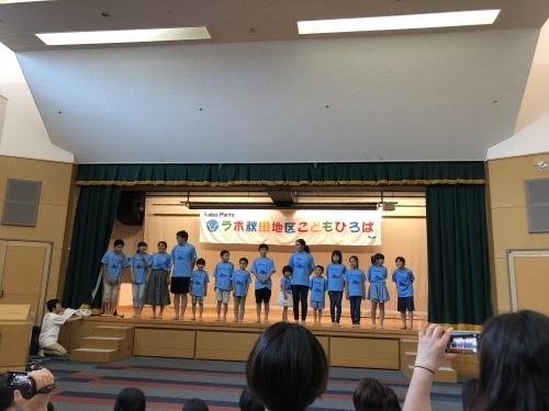 ラボパーティ 秋田発表会_f0150893_21320117.jpeg