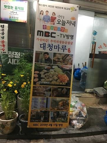 2泊3日 ソウル一人旅 その④ イルボン一人焼肉に挑戦_f0098002_16595984.jpg