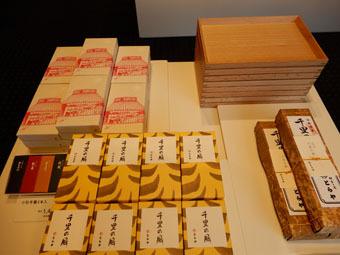 とらや赤坂店に行きました。_c0195909_12001267.jpg