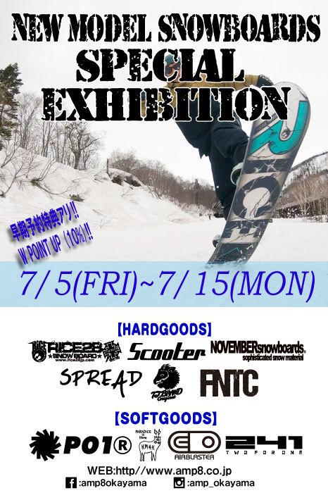 SNOWBOARDS EXHIBITIONと同時に!!_d0126729_17260987.jpg