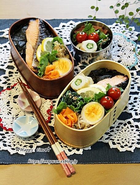 サーモンヨーグルト味噌漬け焼きのり弁当とパン焼き♪_f0348032_16170918.jpg