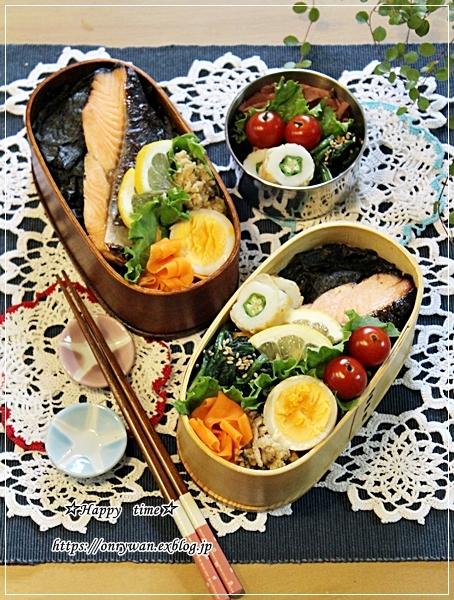 サーモンヨーグルト味噌漬け焼きのり弁当とパン焼き♪_f0348032_16171857.jpg