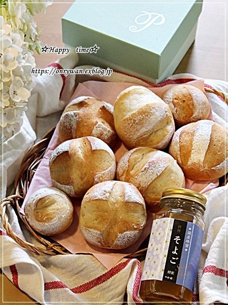 サーモンヨーグルト味噌漬け焼きのり弁当とパン焼き♪_f0348032_16174802.jpg