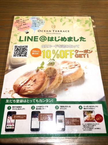 サニーパンケーキ@3_e0292546_00463689.jpg