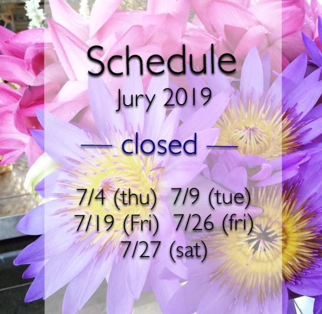 7月の営業のお知らせ_f0331651_15333237.jpg