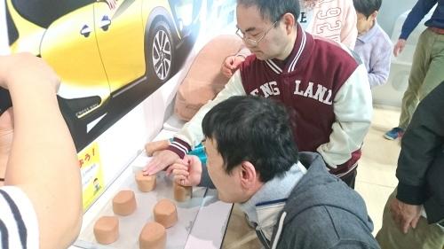 社会見学 ~トヨタ自動車東日本株式会社~_c0350752_00421090.jpg