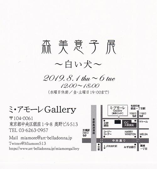f0170352_10475005.jpg