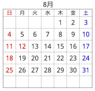 f0189467_01552176.jpg
