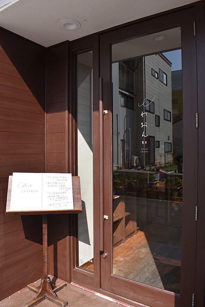 福井本屋ツアー_d0018868_23053355.jpeg
