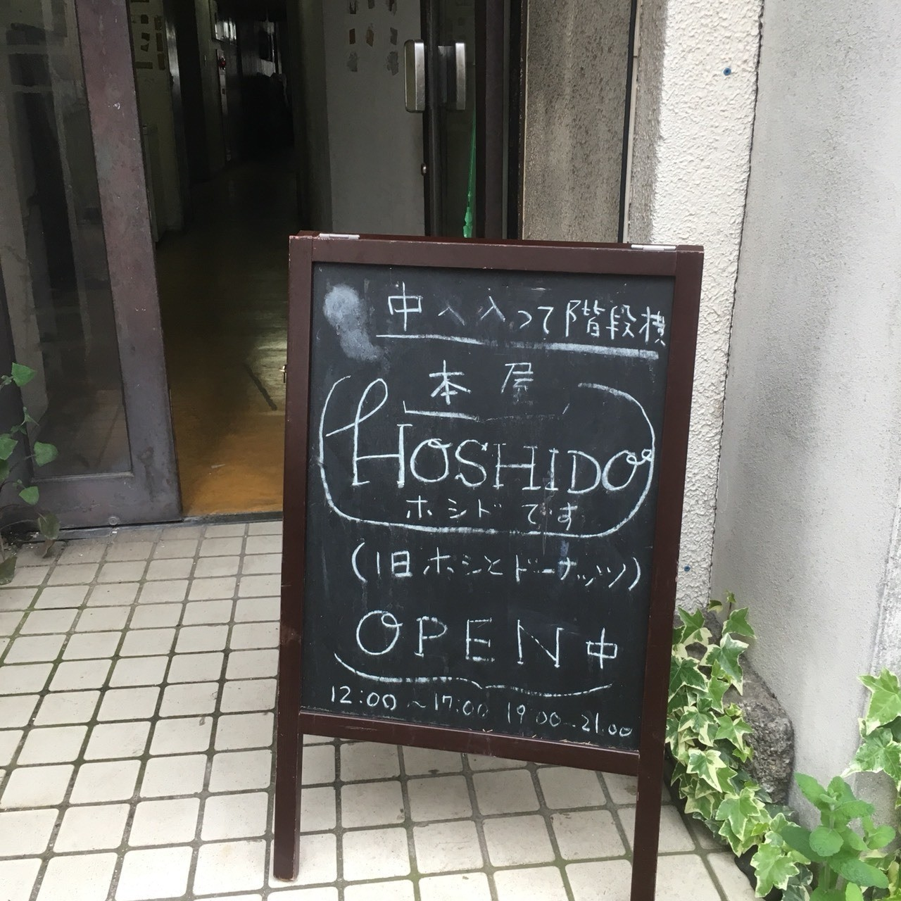 福井本屋ツアー_d0018868_23061535.jpeg