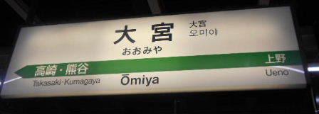 新潟一人旅、始っじまったよ~!_e0290193_20292961.jpg