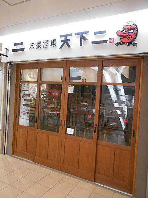 新潟一人旅、始っじまったよ~!_e0290193_21294886.jpg