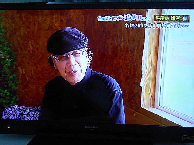新潟一人旅、始っじまったよ~!_e0290193_21483832.jpg