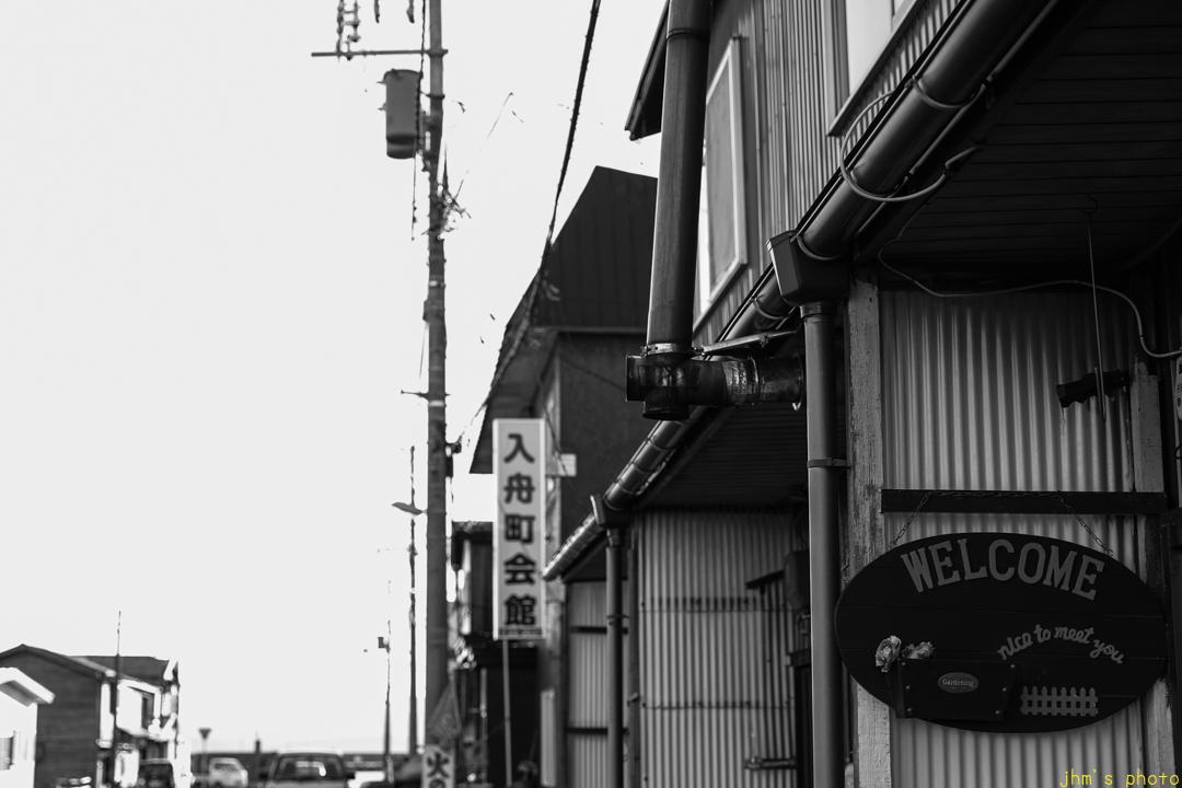 入舟町の都会・入舟町の田舎_a0158797_23224373.jpg