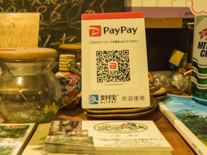 メインのPCをリニューアル・・「PayPay」も使えるようになりました!_f0276498_01121099.jpg
