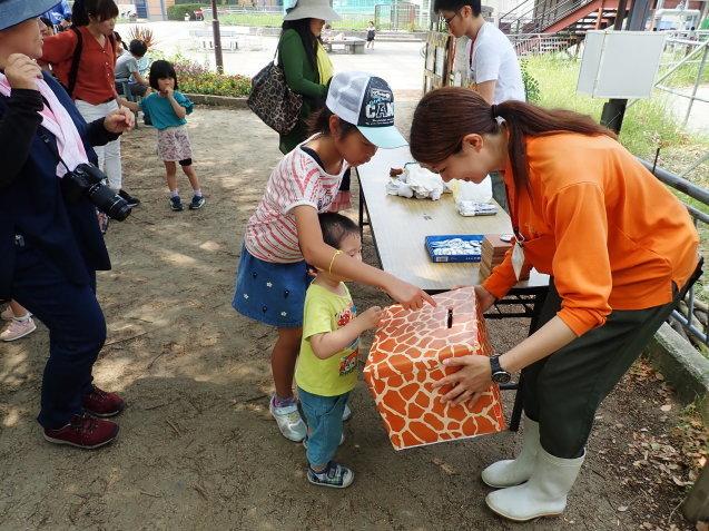 「世界キリンの日」特別イベントを行いました!_c0290504_08500578.jpg