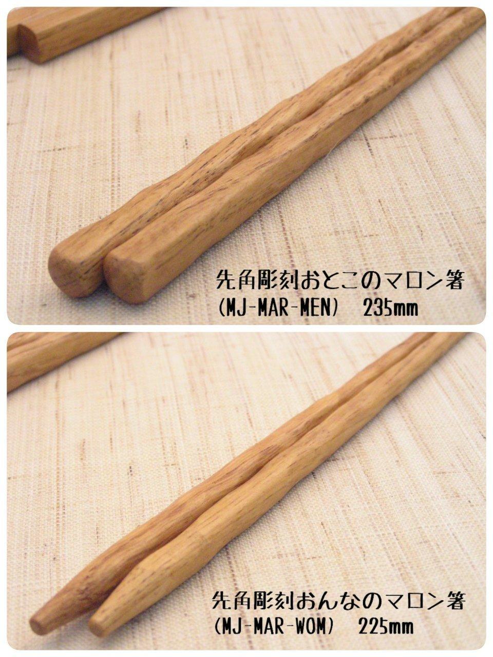 木のスプーンと箸 入荷_f0255704_22405494.jpg
