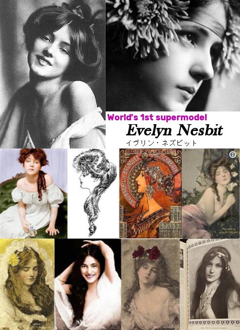 NYに世界初のスーパーモデル美少女、イヴリン・ネズビットさんの縦30メートルの超巨大壁画が登場_b0007805_21062081.jpg