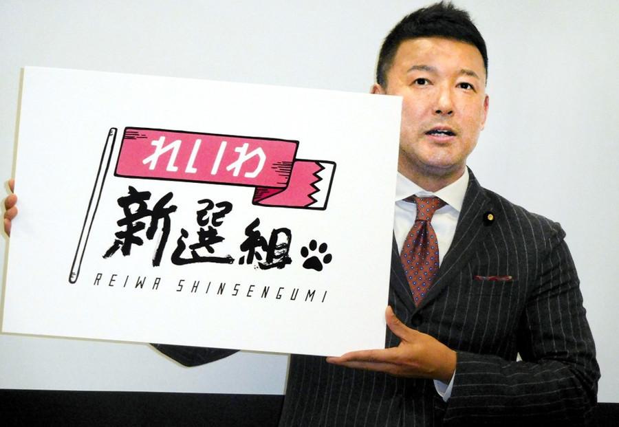 山本太郎の選挙戦術とリスク_f0133526_10515057.jpg