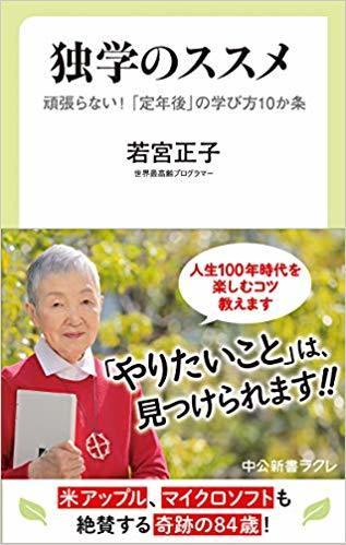 朝日カルチャーセンター中之島教室『英語で学ぶ日本文化』June 6th, 2019_c0215031_02280227.jpg
