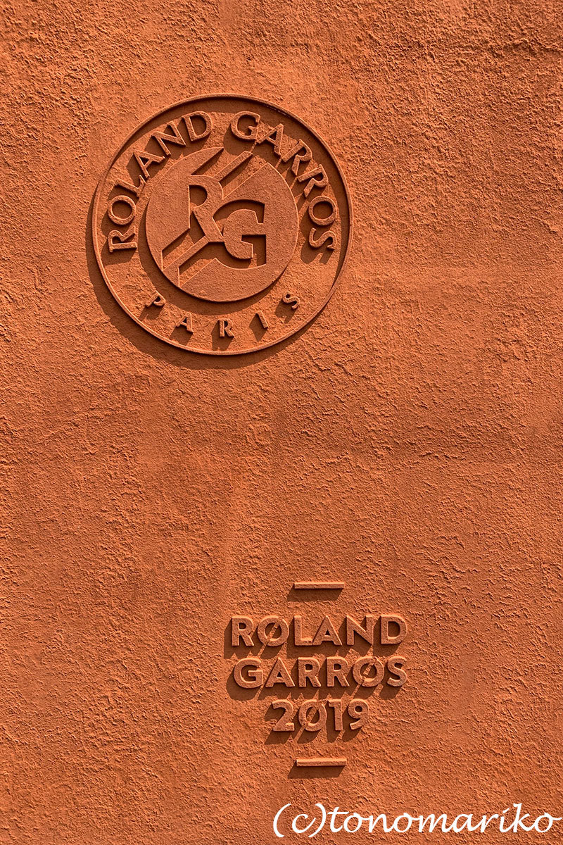 「ローランギャロス」はテニスの試合を見るだけじゃないようだ_c0024345_21232089.jpg