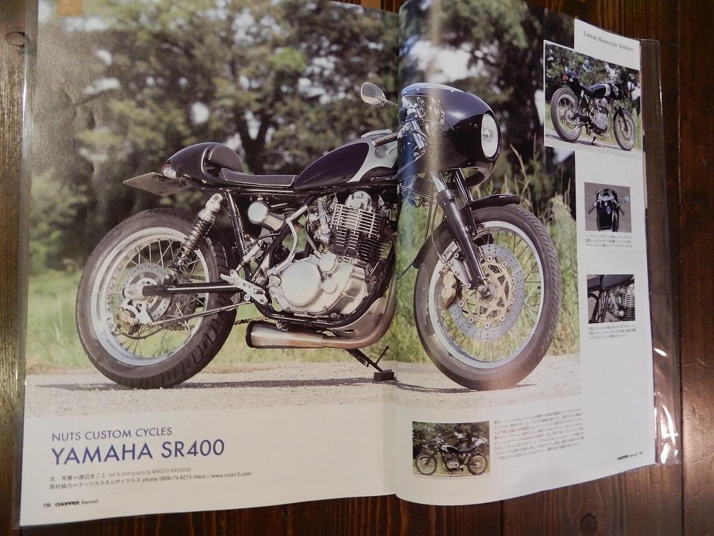 YAMAHA CAFE !_d0180250_09254694.jpg