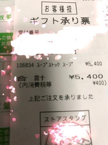 f0321950_20250108.jpeg