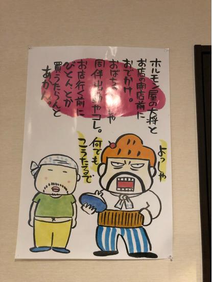 「肉山 横浜」美味い肉まみれで、お酒もススムわ。_f0054556_18112192.jpg