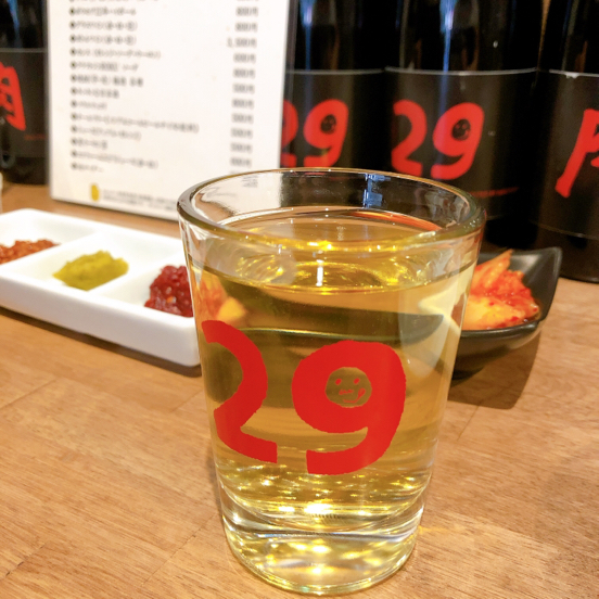 「肉山 横浜」美味い肉まみれで、お酒もススムわ。_f0054556_18330452.jpg