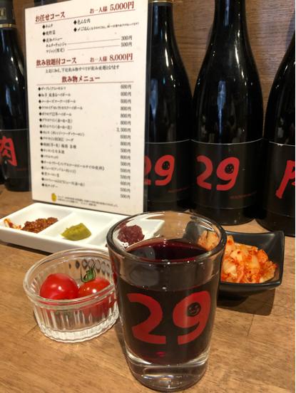 「肉山 横浜」美味い肉まみれで、お酒もススムわ。_f0054556_22454725.jpg