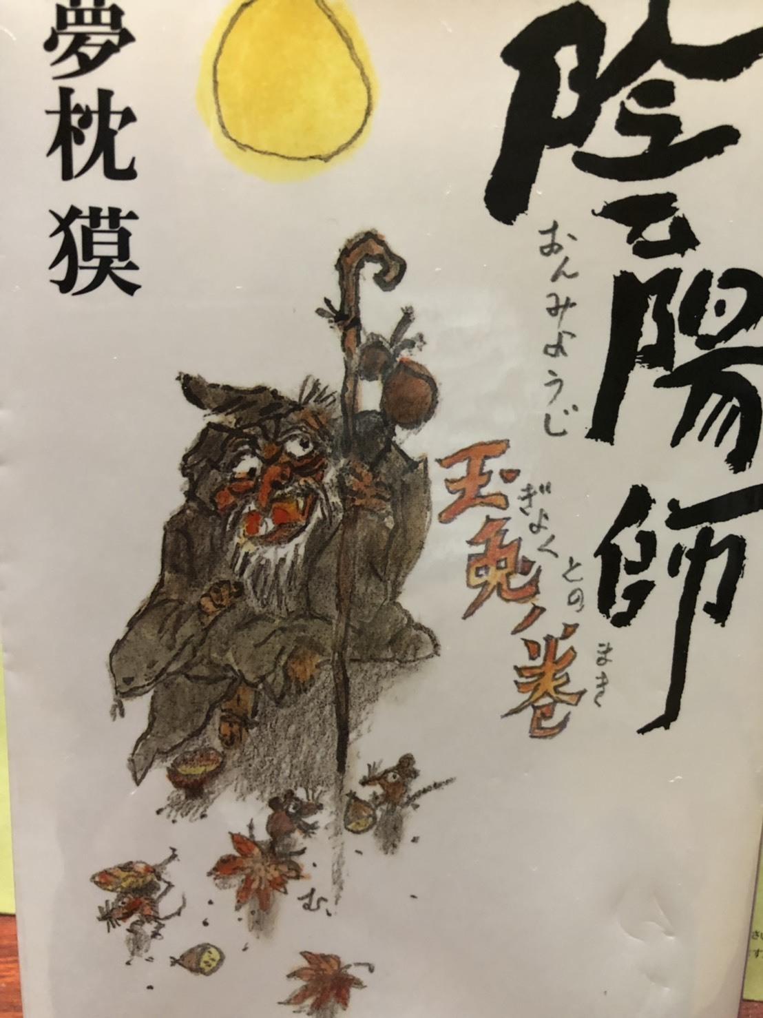 読書の梅雨(笑)_b0328361_22425145.jpg