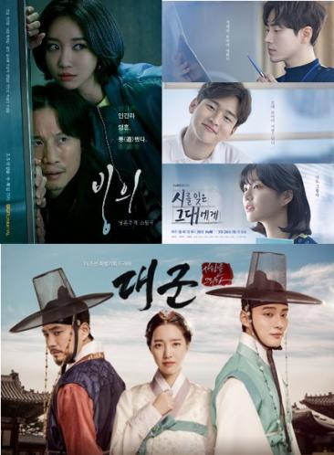 現在の視聴状況と韓国で新たに始まるドラマ紹介2019.07.02_d0060962_22012954.png