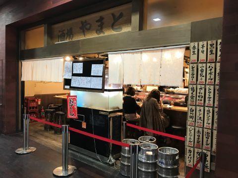 ぶらり大阪、昼のみひとり散歩_f0009169_14051560.jpg