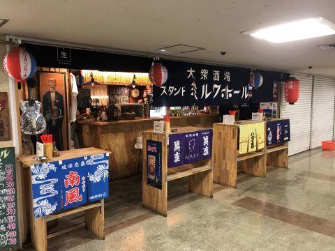ぶらり大阪、昼のみひとり散歩_f0009169_14063009.jpg