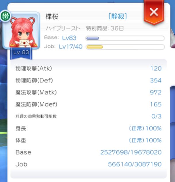 b0403984_15492932.jpg