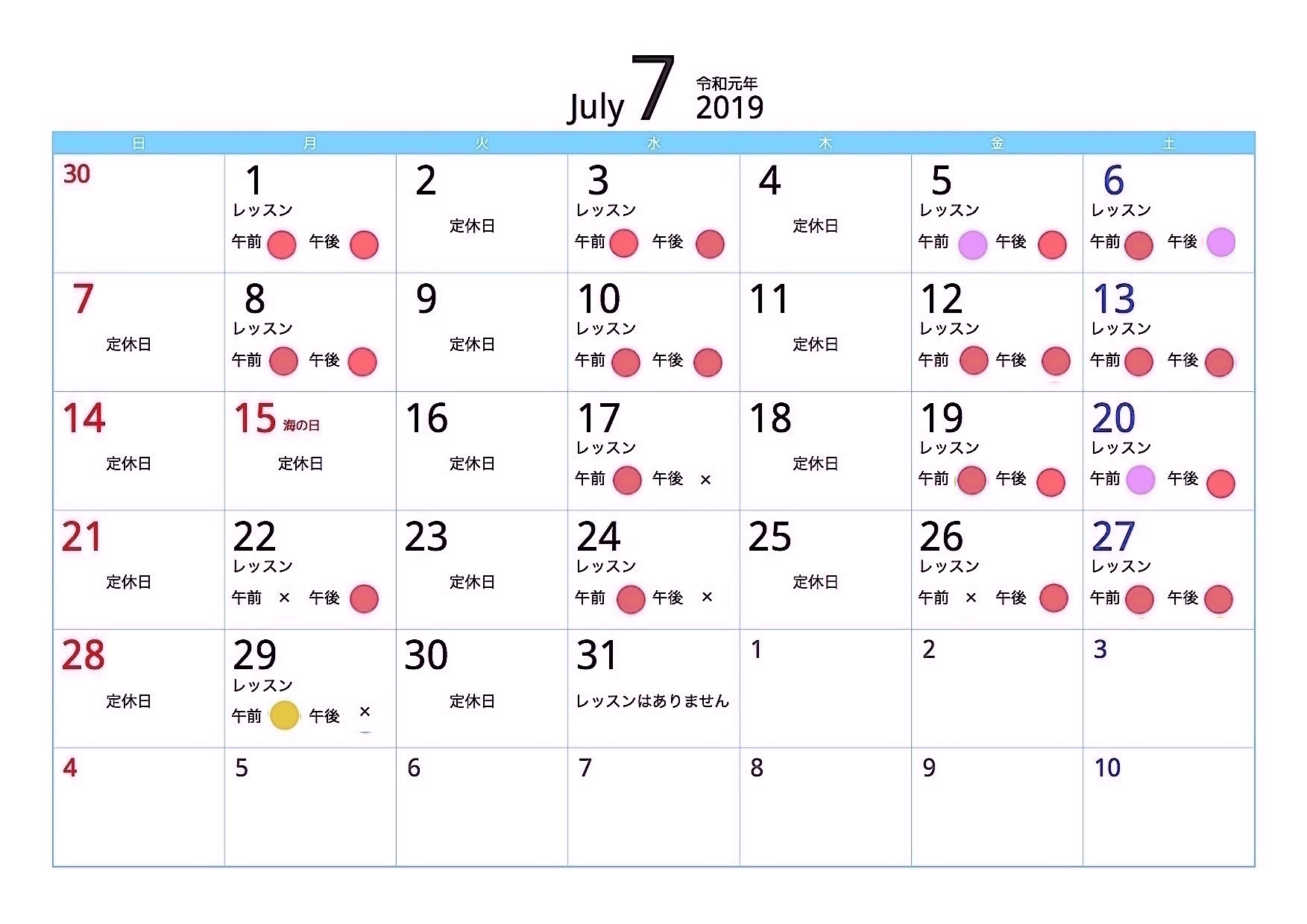 7月のカレンダー_c0156884_21095361.jpg