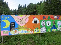 7月2日の田んぼ(月光原小・西根小) _d0247484_1462657.jpg