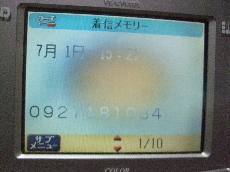 d0098186_10061402.jpg