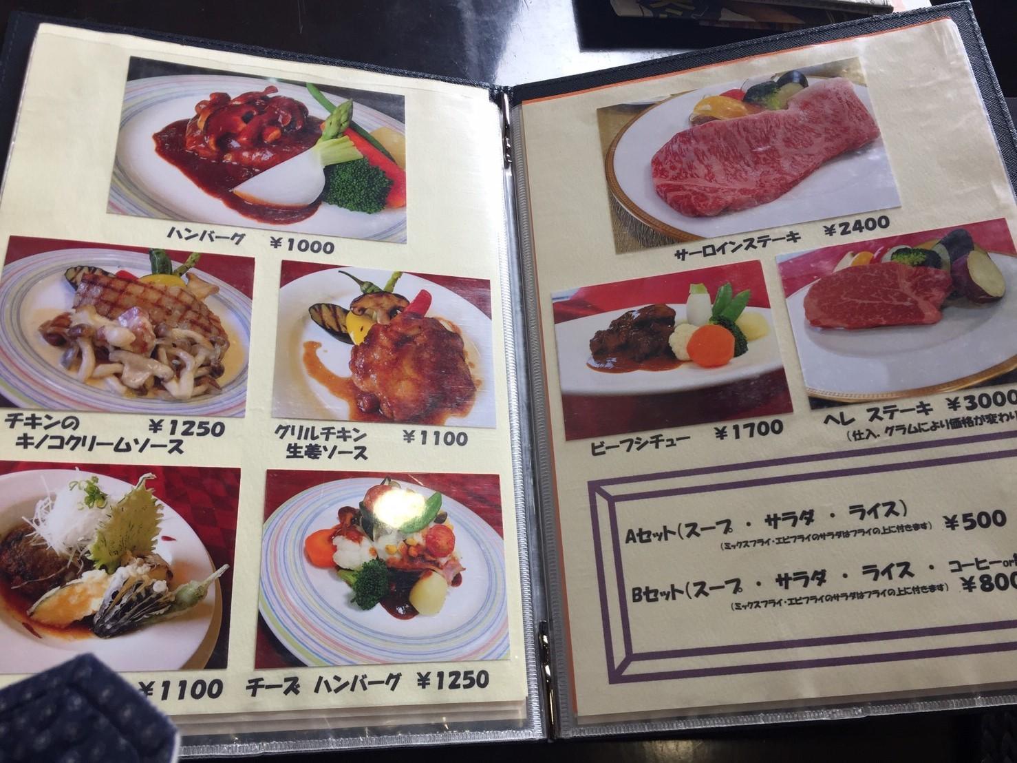 cafe & restaurant Andrews  ポークヘレカツ特製デミソース_e0115904_03511679.jpg