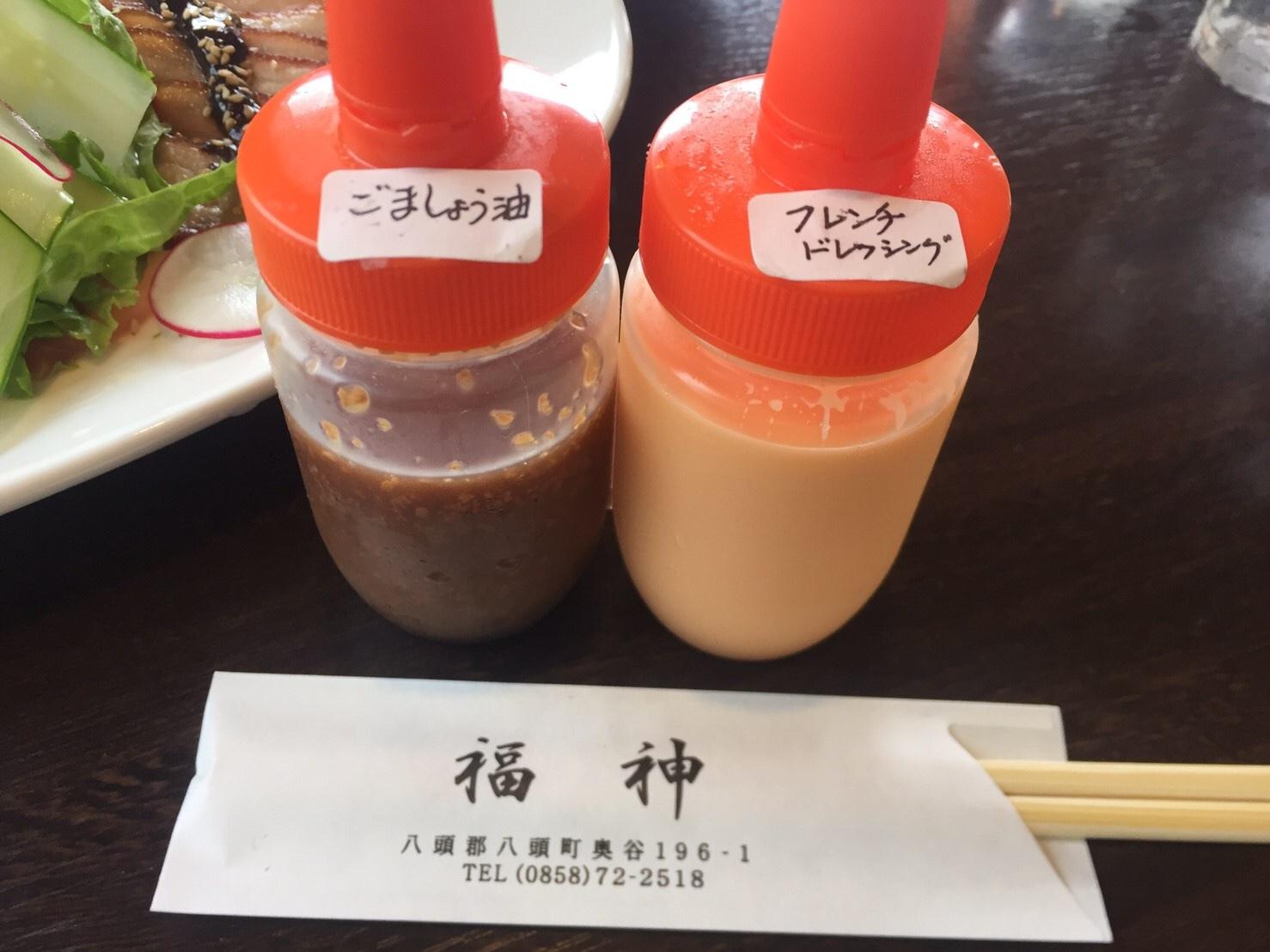 福神喫茶店  ランチ_e0115904_11432663.jpeg