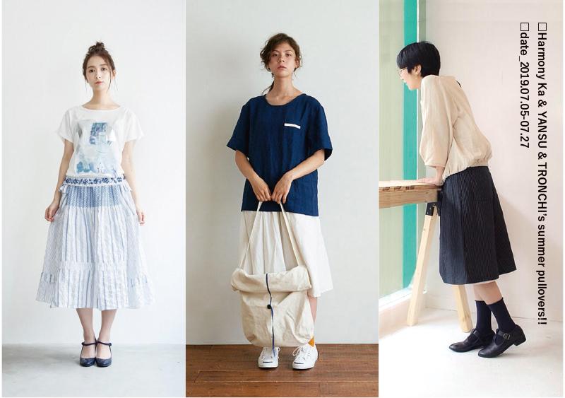 HarmonyKa & YANSU & TRONCHI の summer pullovers!!  _f0238106_21574961.jpeg