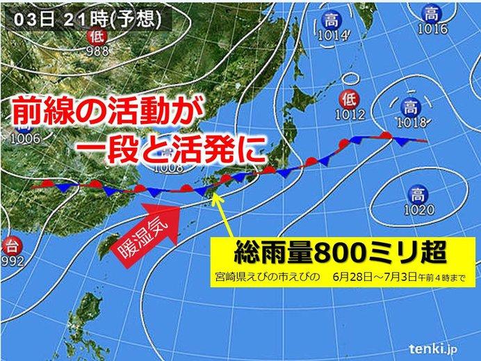 最近の「梅雨」=「線状降雨帯」説:気団の威力が増して怪気団になった!?_a0348309_10255074.jpg