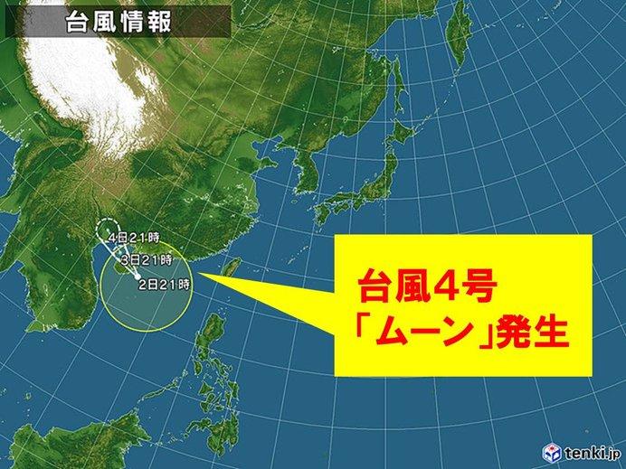 最近の「梅雨」=「線状降雨帯」説:気団の威力が増して怪気団になった!?_a0348309_10365122.jpg